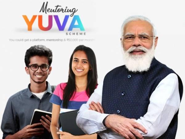 PM Modi YUVA Scheme In Hindi: लेखकों के लिए युवा योजना शुरू, हर महीने मिलेंगे 50 हजार- ऐसे करें आवेदन