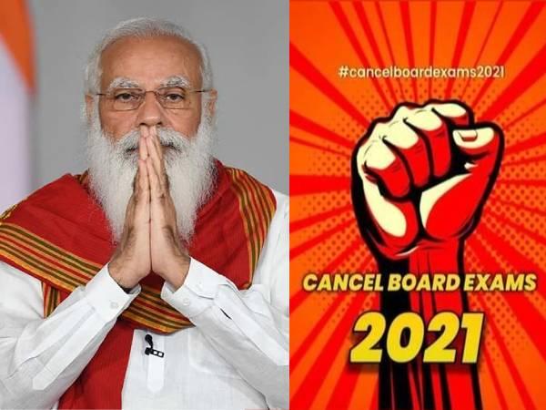 CBSE Latest News: पीएम मोदी की मीटिंग का फैसला, नहीं होगी 12वीं बोर्ड परीक्षा- देखें पूरा लाइव अपडेट