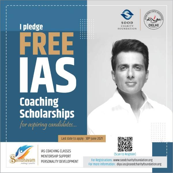 Free IAS Coaching Scholarship 2021: फ्री यूपीएससी आईएएस कोचिंग स्कॉलरशिप 2021 के लिए आवेदन करें