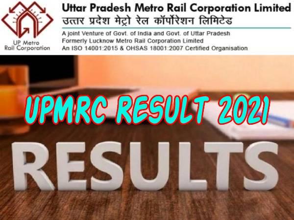 UPMRC Result 2021 Check Direct Link: यूपीएमआरसी रिजल्ट 2021 lmrcl.com पर जारी, डायरेक्ट लिंक से करें चेक