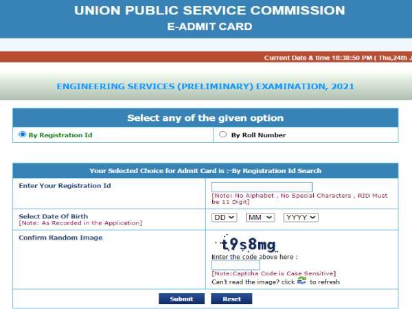 UPSC ESE एडमिट कार्ड 2021 upsc.gov.in पर जारी, 18 जुलाई को होगी परीक्षा