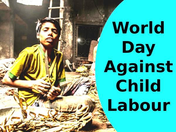 World Day Against Child Labour 2021: बाल श्रम के खिलाफ अंतर्राष्ट्रीय दिवस की थीम इतिहास महत्व कोट्स जानिए