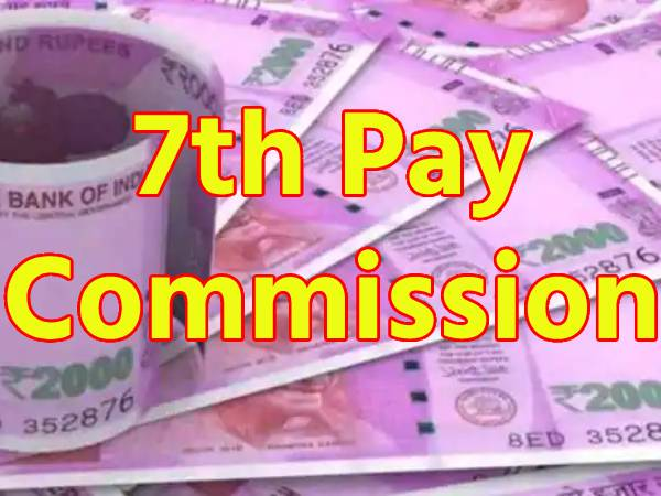 7th Pay Commission Latest News: केंद्रीय कर्मचारियों की बल्ले-बल्ले, 28 प्रतिशत बड़ा DA DR