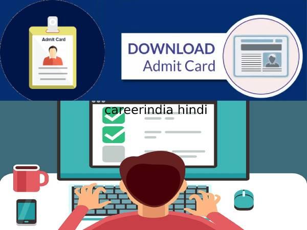 SSC Admit Card 2021 Download Link: एसएससी सीएपीएफ दिल्ली पुलिस एसआई पेपर 2 एडमिट कार्ड डाउनलोड करें