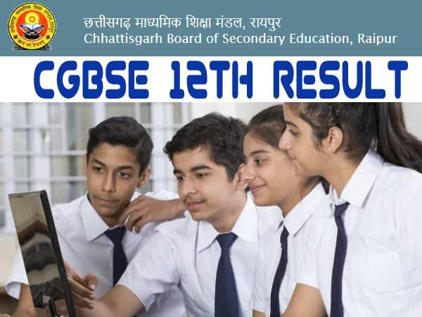 CGBSE 12th Result 2021 Date Time OUT: छत्तीसगढ़ सीजी बोर्ड 12वीं रिजल्ट 2021 कब आएगा जानिए सही तिथि समय