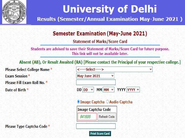 DU Final Semester Result 2021 Check Link: दिल्ली विश्वविद्यालय फाइनल सेमेस्टर रिजल्ट 2021 घोषित