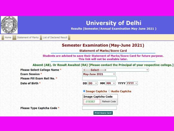 Delhi University Result 2021 Marksheet Download: डीयू ओपन बुक परीक्षा रिजल्ट 2021 मार्कशीट डाउनलोड