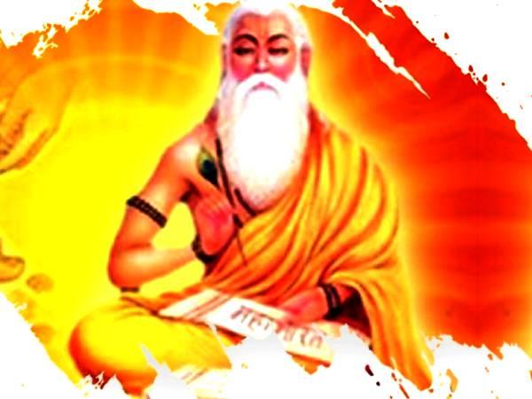 Guru Purnima 2021: गुरु पूर्णिमा का शुभ मुहूर्त, करें नई शुरुआत-मिलेगी अपार सफलता
