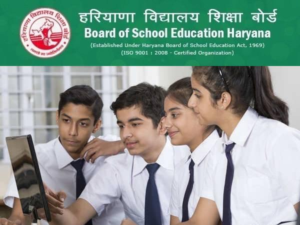 Haryana Open Board Result 2021 Check Name Wise: हरियाणा ओपन स्कूल 10वीं रिजल्ट 2021 नाम से चेक करें