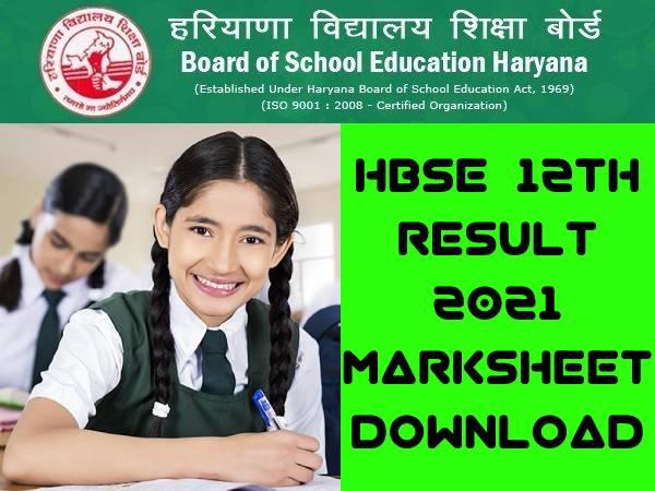 Haryana Board 12th Result 2021 Marksheet Download: हरियाणा बोर्ड 12वीं रिजल्ट 2021 मार्कशीट डाउनलोड