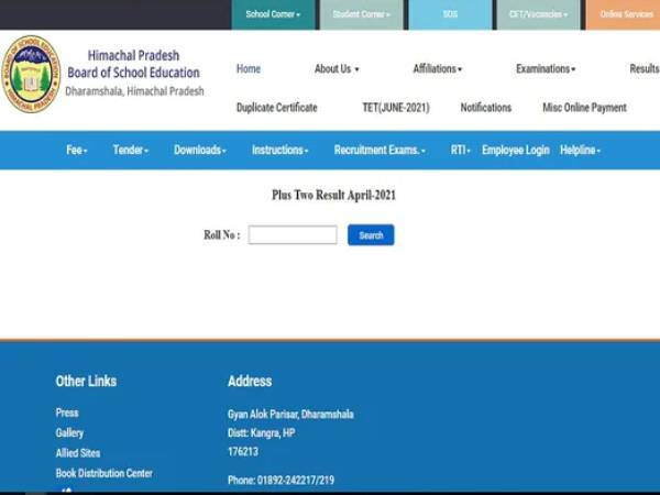 HP Board 12th Result 2021 Declared: हिमाचल बोर्ड 12वीं का रिजल्ट 2021 घोषित, 92.77 फीसदी छात्र पास