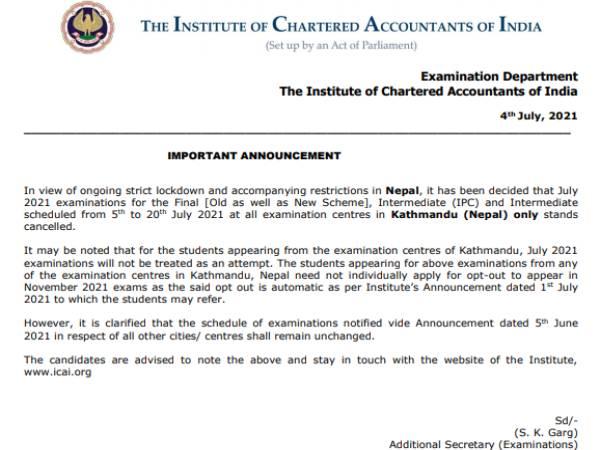 ICAI CA Exams 2021 Cancelled: आईसीएआई सीए परीक्षा 2021 रद्द, पढ़ें ऑफिशियल नोटिस
