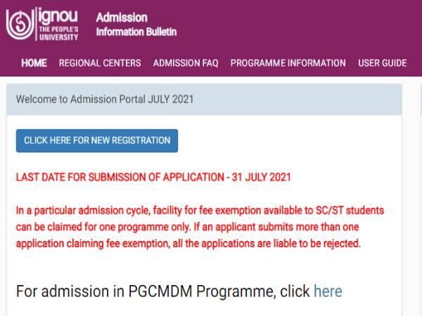 IGNOU Admission 2021 Last Date: इग्नू एडमिशन के लिए अंतिम तिथि 31 जुलाई तक बढ़ी, ऐसे करें रजिस्ट्रेशन