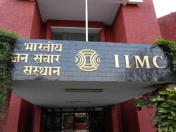 IIMC Admission 2021 Registration Link: आईआईएमसी एडमिशन 2021 के लिए आवेदन शुरू, जानिए डिटेल