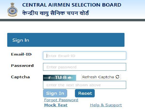 Indian Air Force Admit Card 2021 Download Link: एयरमैन एडमिट कार्ड 2021 डाउनलोड करें