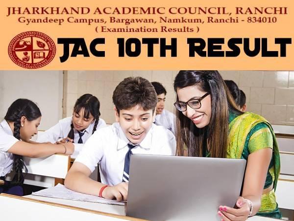 JAC 10th Result 2021 Marksheet Download: झारखंड बोर्ड 10वीं मार्कशीट 2021 डाउनलोड करें