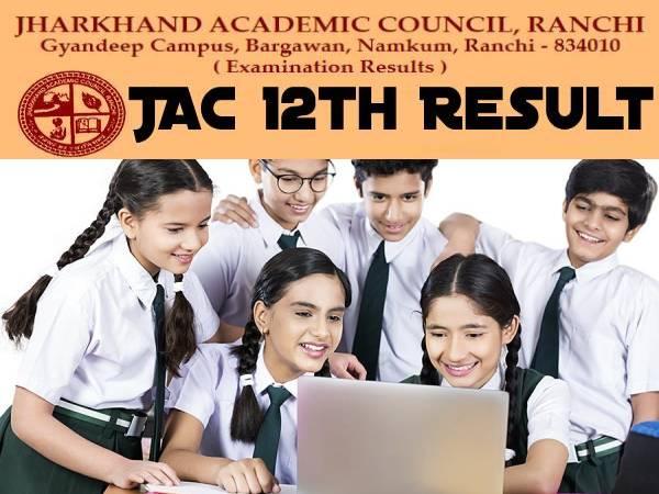 JAC 12th Result 2021 Marksheet Download: झारखंड बोर्ड 12वीं मार्कशीट 2021 डाउनलोड करें