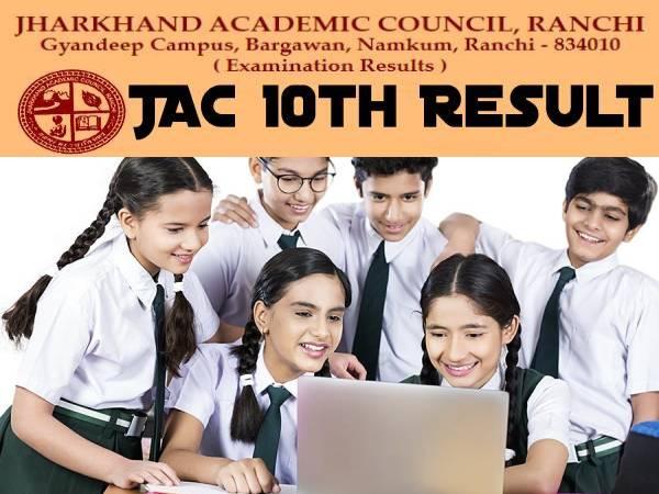 JAC 10th Result 2021 Name Wise Check: झारखंड बोर्ड 10वीं रिजल्ट 2021 नाम अनुसार चेक करें