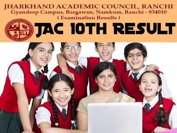 JAC 10th Result 2021 Roll Number Wise Check: झारखंड बोर्ड 10वीं रिजल्ट 2021 रोल नंबर से चेक करें