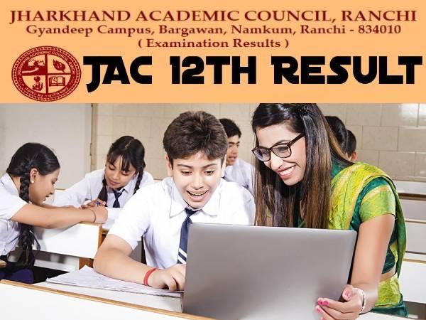 JAC 12th Result 2021 Check Link: झारखंड बोर्ड 12वीं रिजल्ट 2021 में कम नंबर आने पर तुरंत करें ये काम