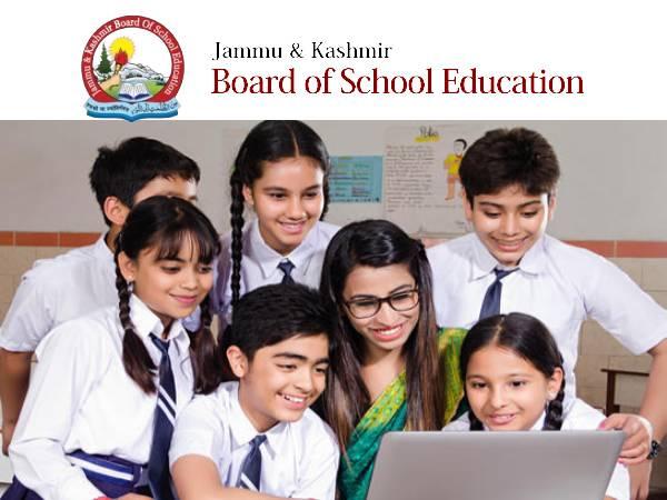 JKBOSE Class 11 Result 2021 Marksheet Download: जेकेबीओएसई कक्षा 11वीं रिजल्ट 2021 मार्कशीट डाउनलोड