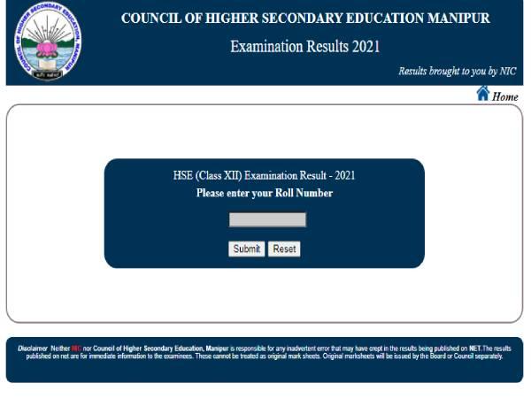 BOSEM 12th Result 2021 Marksheet Download: मणिपुर बोर्ड 12वीं रिजल्ट 2021 मार्कशीट डाउनलोड करें