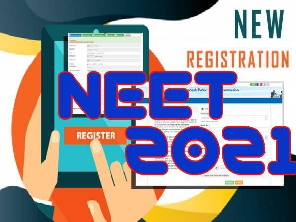NEET 2021 Registration Link: नीट एप्लीकेशन फॉर्म 2021 कैसे भरें जानिए आसान तरीका