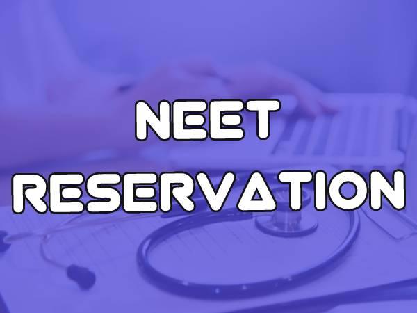 NEET Reservation News: नीट यूजी और पीजी एडमिशन 2021 से आरक्षण लागू, जानिए किस वर्ग को मिलेगा कितना प्रतिशत