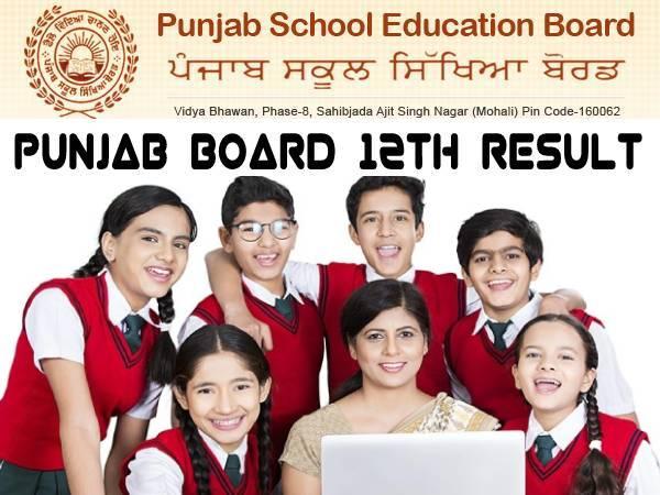 PSEB 12th Result 2021 Declared: पंजाब बोर्ड 12वीं रिजल्ट 2021 रोल नंबर से मार्कशीट डाउनलोड करें