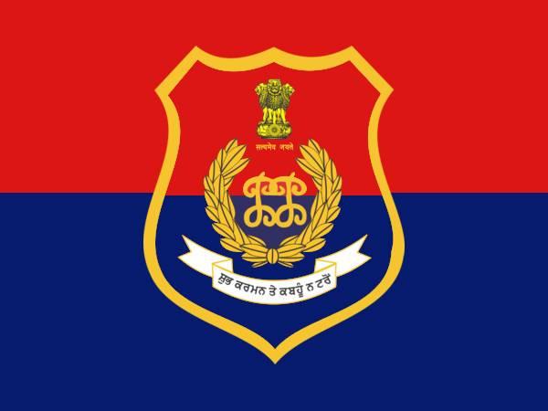 Punjab Police Constable Recruitment 2021: पंजाब पुलिस कांस्टेबल भर्ती 2021 नोटिफिकेशन जारी