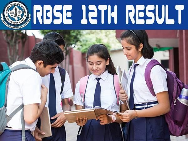 RBSE 12th Result 2021 SMS Wise: राजस्थान बोर्ड 12वीं रिजल्ट 2021 SMS भेजकर चेक करें