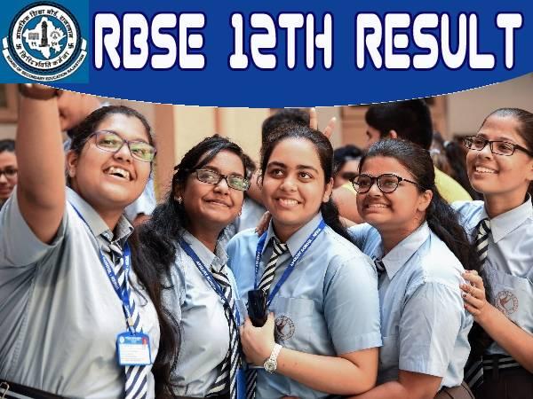 RBSE 12th Result 2021 Statistics Pass Percentage: राजस्थान बोर्ड 12वीं रिजल्ट 2021 के आंकडें जारी, चेक डिटेल