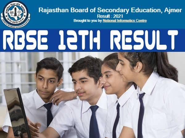 RBSE 12th Result 2021 Roll Number Wise: राजस्थान बोर्ड 12वीं रिजल्ट 2021 रोल नंबर से चेक करें