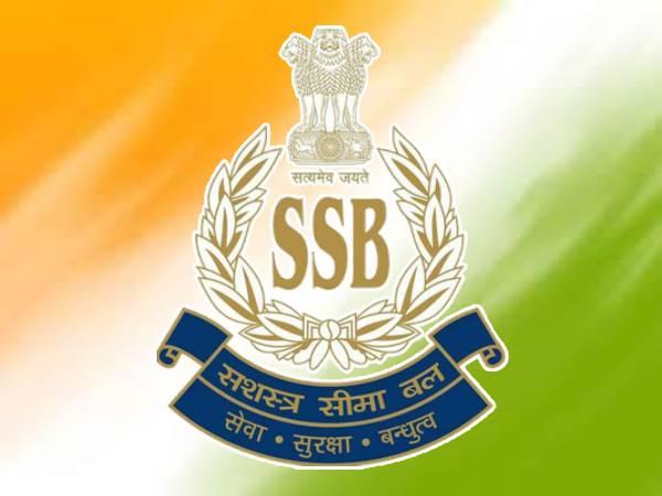 SSB Recruitment 2021: हेड कांस्टेबल भर्ती के लिए आवेदन शुरू, 22 अगस्त तक भरें फॉर्म