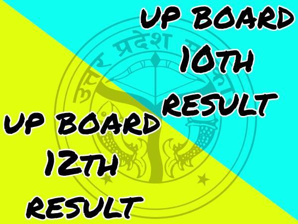 UP Board Result 2021 Marksheet Download: यूपी बोर्ड 10वीं 12वीं रिजल्ट 2021 की मार्कशीट डाउनलोड करें