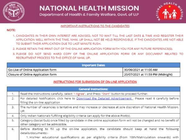 UP NHM भर्ती 2021 के लिए आवेदन शुरू, वेतन चयन योग्यता समेत पूरी जानकारी