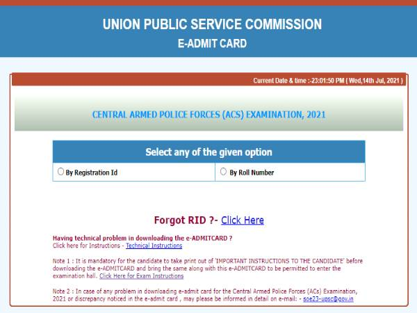 UPSC CAPF AC Admit Card 2021 Download Link: यूपीएससी सीएपीएफ एसी एडमिट कार्ड 2021 डाउनलोड करें