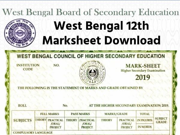 West Bengal 12th Marksheet Download 2021: पश्चिम बंगाल 12वीं मार्कशीट 2021 डाउनलोड करें