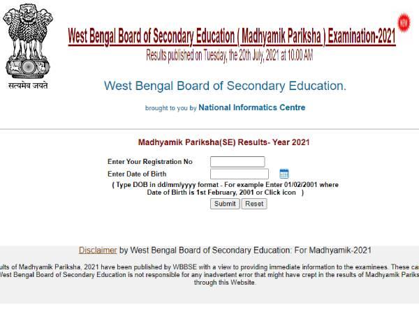 WB 10th Result 2021 Live Updates: पश्चिम बंगाल बोर्ड ने रचा इतिहास, 100 प्रतिशत छात्र पास