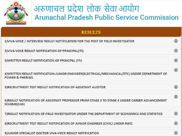 AP PET Result 2021 Check: अरुणाचल प्रदेश पुलिस पीईटी रिजल्ट 2021 मार्क्स मेरिट लिस्ट डाउनलोड करें