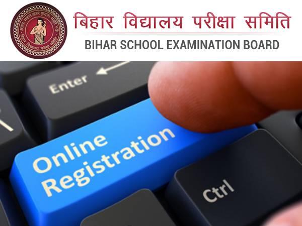 बीएसईबी: Bihar DElEd Admission 2022 के लिए आवेदन तिथि बढ़ी, बिहार डीएलएड परीक्षा का पूरा विवरण देखें