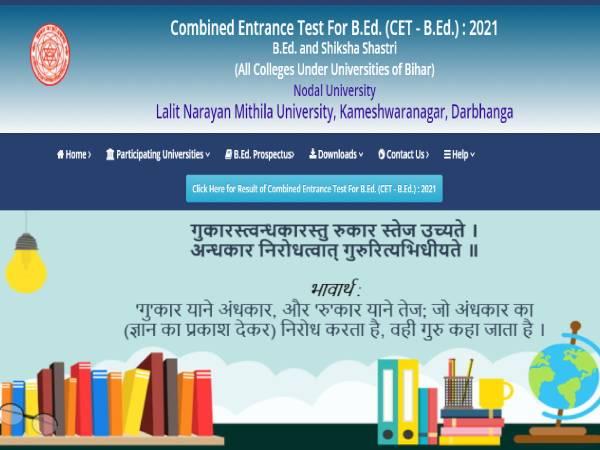 Bihar CET BEd Result 2021 Check Link: बिहार सीईटी बीएड रिजल्ट 2021 में कुल 112146 उम्मीदवार पास