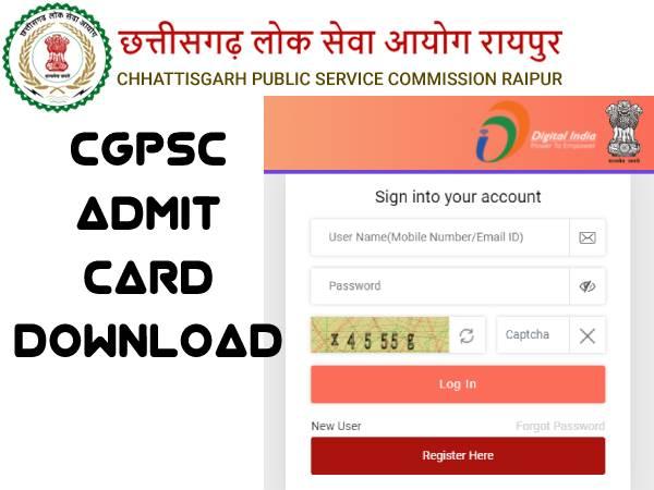 CGPSC Admit Card 2021 Download Link: सीजीपीएससी एडमिट कार्ड 2021 डाउनलोड करें