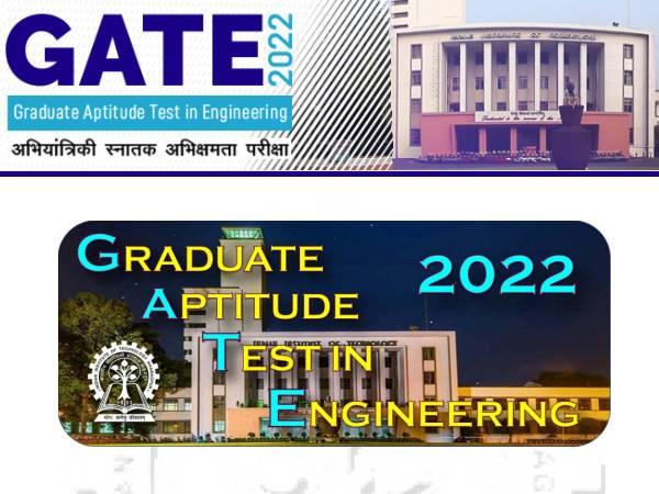 GATE 2022 के लिए 2 सितंबर से रजिस्ट्रेशन शुरू, आवेदन फॉर्म, फीस और लेटेस्ट अपडेट देखें