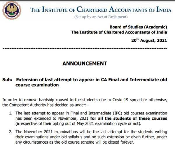 CA Exam 2021: आईसीएआई ने सीए परीक्षा 2021 के लिए जारी किया ये महत्वपूर्ण नोटिस,होगा फायदा