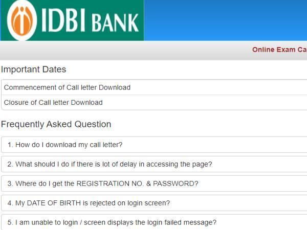 IDBI Executive Admit Card 2021 Download Link: आईडीबीआई एग्जीक्यूटिव एडमिट कार्ड 2021 डाउनलोड करें