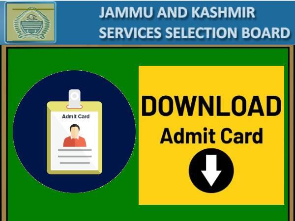 स्वास्थ्य और चिकित्सा परीक्षा के लिए JKSSB एडमिट कार्ड 2021 जारी होगा आज, ऐसे करें डाउनलोड