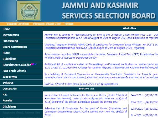 JKSSB Answer Key 2021 PDF Download: जेकेएसएसबी आंसर की 2021 जारी, ऐसे दर्ज करें आपत्ति