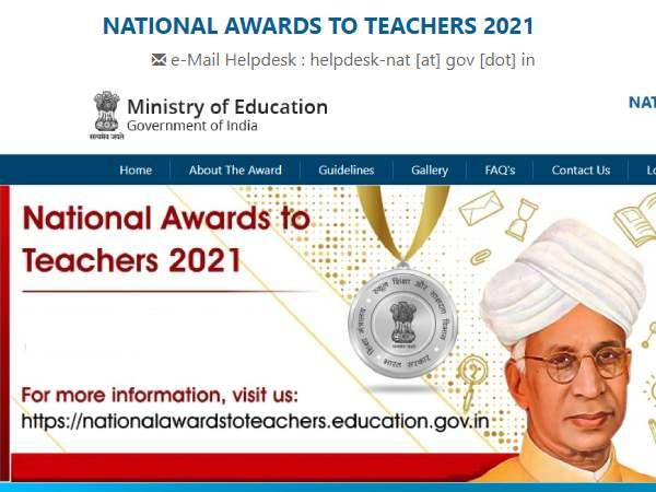 राष्ट्रीय शिक्षक पुरस्कार 2021 की लिस्ट जारी, 5 सितंबर को राष्ट्रपति रामनाथ कोविंद करेंगे सम्मानित