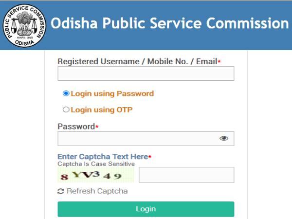 OPSC Admit Card Download: ओपीएससी एडमिट कार्ड 2021 opsc.gov.in पर जारी, डाउनलोड करें